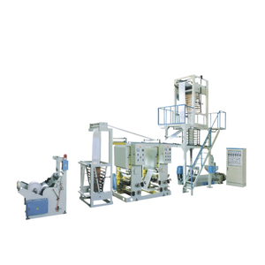 Zipper Film Blowing Machine